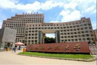 武汉的大学发展的过程 湖北省发展最快的高校之一